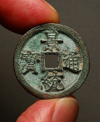 C27-02 Annam (Vietnam), Later Le Dynasty, Canh Thong Thong Bao 景統通寶, 1498-1504AD