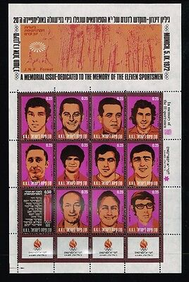 Israel.1972 Summer Olympics Game.Memorial Issue.MNH.**