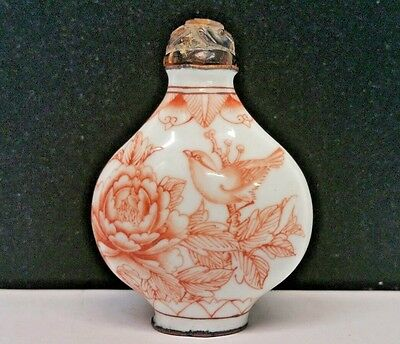 Antique Chinese Porcelain Hand Painted Enameld Snuff Bottle  Amber Lid Hand Pain