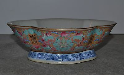 Antique Chinese Porcelain Famille Rose Lobed Footed Bowl Bats Lotus Symbol Mark
