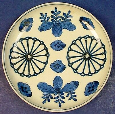 Small Antique Japanese Arita Sometsuke Imari Porcelain Kiku & Kiri Crests Plate