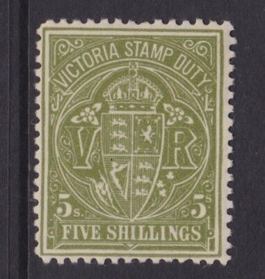 """VICTORIA EARLY 5/- Green QV """"STAMP DUTY  FINE MINT UNHINGED (DE100)"""