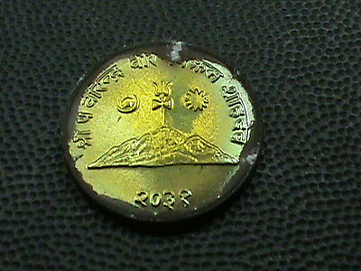 NEPAL    10  Paisa    1974    PROOF  ,   RAINBOW  TONE