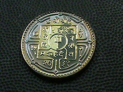 NEPAL    50  Paisa    1974    PROOF  ,   RAINBOW  TONE