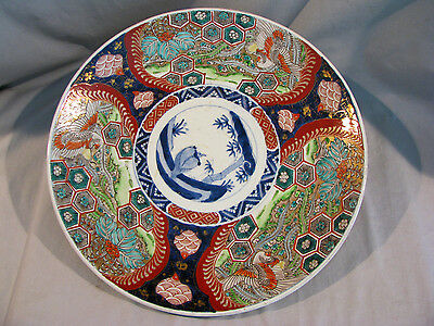 Vintage JAPANESE IMARI CHARGER LARGE PLATE - 13 3/8""