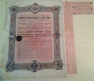 Russian 1909 Imperial Government 1875 Roubles UNC Talon Coupons Bond Loan Share