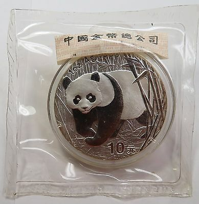 MINT DOUBLE SEALED 2002 Silver 1 OZ China 10Y Proof Coin .999 Fine Item #13346T