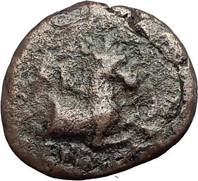 KYME in AEOLIS - Genuine 350BC Authentic Ancient Greek Coin  HORSE & VASE i62787