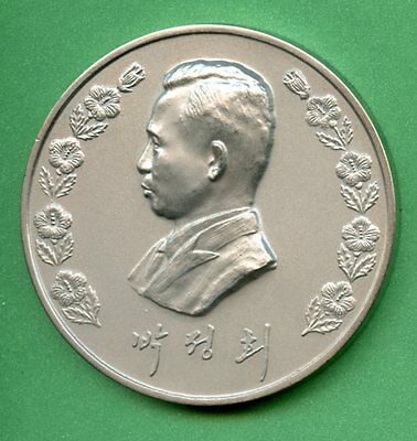 Korea   Medal 8Th President Park  Inauguration   Nickel  With Original Box