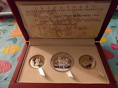 Year of The Sheep 2015 - Taiwan Coin Collection Set