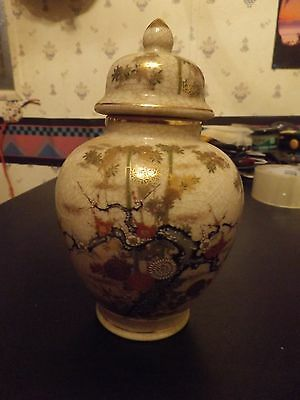 Andrea by Sadek Ginger Jar, jug, vase, urn- beautiful SIGNED
