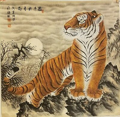 Korean Original Painting (tiger)