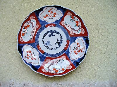 "Japan Imari 8 1/2"" Plate Cobalt Blue & Iron Red Scalloped Edge Fine Old Antique"