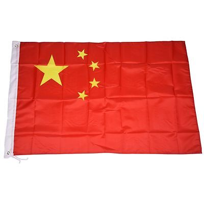 SY Republic of China Flag 5ft x 3ft