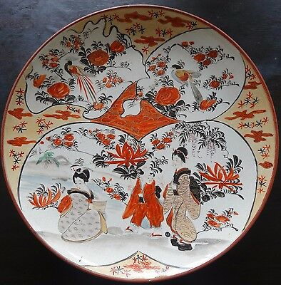 ANTIQUE JAPANESE signed KUTANI PORCELAIN PLATE MEIJI PERIOD GEISHA & BIRDS MOTIF