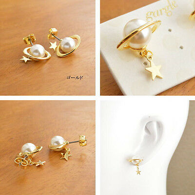 2ddc36079 Planet Saturn Star Imitation Pearl Stud Earring Space Theme Earring Gold /Silver