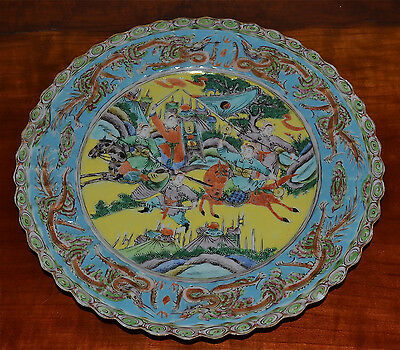 Antique Chinese Polychrome Plate Scalloped Rim Dragons Warriors on Horseback