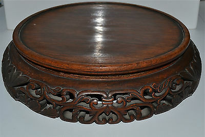 Fine Antique Chinese Carved Hardwood Wood Stand Possibly Hongmu