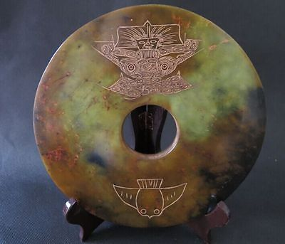 """Chinese """"Liang Zhu"""" Culture,Old Jade,Carved,God Person Animal Face,bird,""""Bi,866g"""