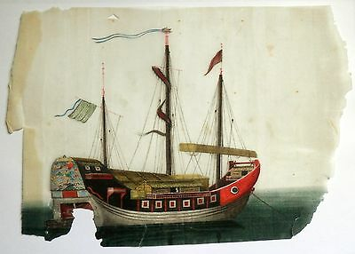 Antique Chinese Painting 19th Century/1880: Rice/Pith Paper: Ship/Sailboat