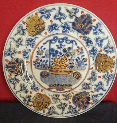 Good Antique Chinese Porcelain Plate Circa 1740 Hand Painted a.f.