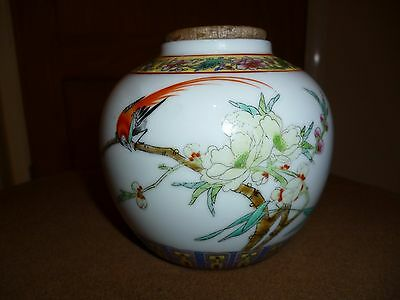 Nice Chinese Ginger Jar Hand Painted With a bird (pheasant) and flowers