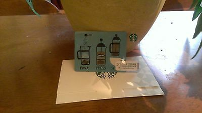 VHTF!! NEW STARBUCKS Japan POUR PRESS SERVE Gift Card EXTREMELY Limited & RARE!