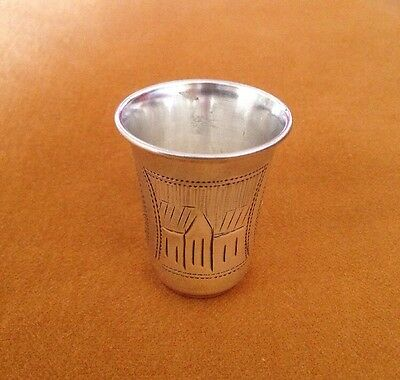 Antique 1896 Russia Moscow Silver Vodka Cup
