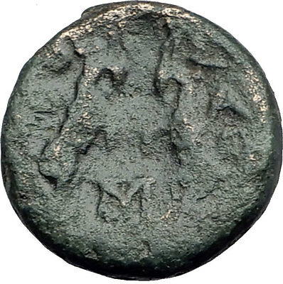 THESSALONICA Macedonia 148BC RARE Genuine Ancient Greek Coin ZEUS & GOATS i62791