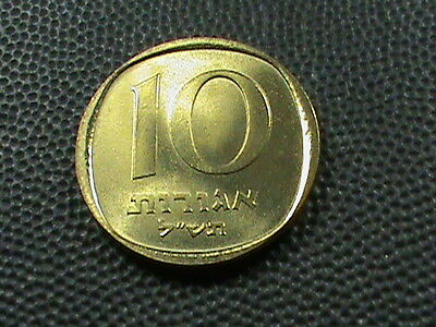 ISRAEL 10 Agorot 1970  UNCIRCULATED  $ 2.99  maximum  shipping  in  USA