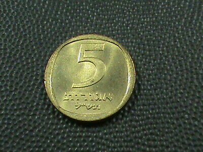 ISRAEL  5  Agorot   1970  UNCIRCULATED   $ 2.99  maximum  shipping  in  USA