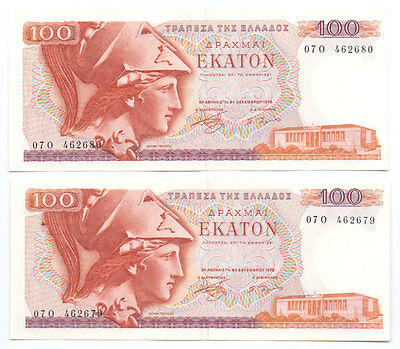 Greece 2 x 100 Drachmas 1978 Concecutive numbers, P-200