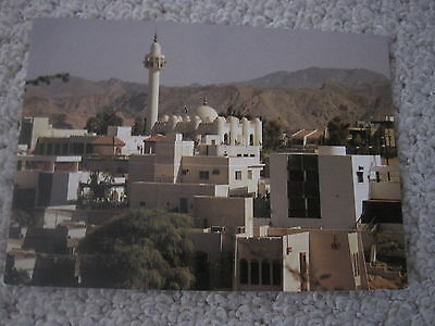 Sultanate Of Oman Postcard Of  Mosque Quram Unused And Unstamped