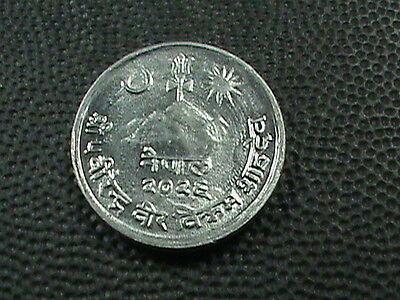 NEPAL    2  Paisa    1969    BRILLIANT  UNCIRCULATED