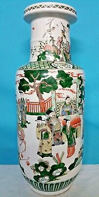 Antique Chinese Famille Verte Rouleau Vase, Hand Painted, Marked