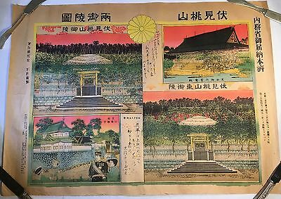 Antique Japanese Woodblock Print Temple Shrine Rice Paper Military Officer 21x15