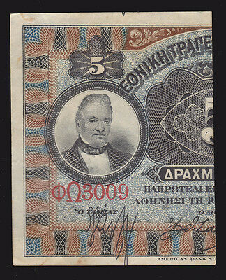 Greece 1922 Emergency 5 Drachmai 1/2 Currency Bank Note P 58 UNC as Issued Greek