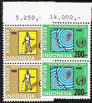 Indonesia 1981 International Year of Disabled Persons Set Marginal Pairs MUH