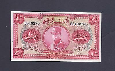 Iran P-26a 20 rial Reza shah UNC in  crisp condition Extremely rare