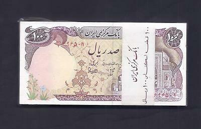 Iran P-132 100 rial ND(1981) in original bundle 100 pc Uncirculated Bani Sadr