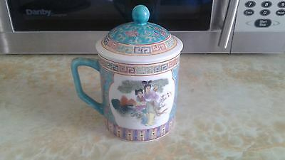 Oriental Cup with Lid China
