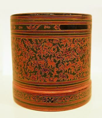 Burma (Myanmar), antique laquerware container