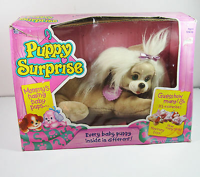 1991 Puppy Surprise Plush Vintage Brown 4 Puppies Hasbro with Box