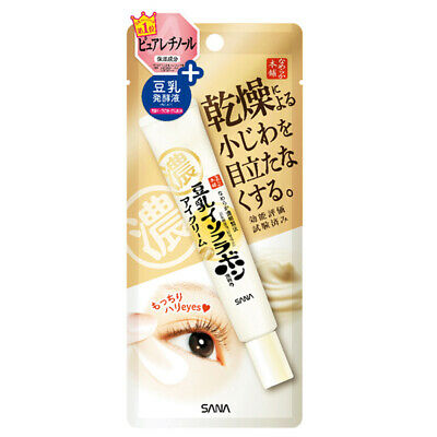 SANA Nameraka Honpo Wrinkle Eye Cream 25g Japan