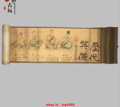 Old Chinese Silk paper Painting Great Figures Through the ages Scroll Painting