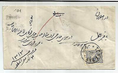 Persia old cover with 1894 5ch sent from Teheran, back side with a red wax seal,