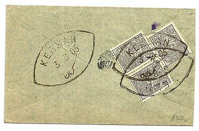 Persia old cover with 1903 2ch a pair and single sent from Kerman, scarce cover.