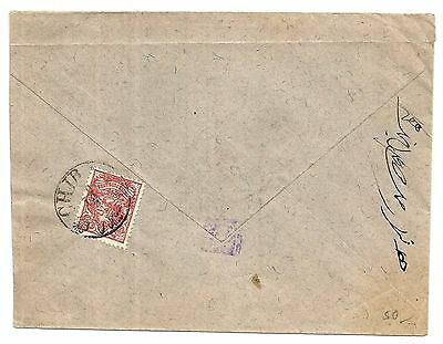 Persia old cover with 1903-4 5ch sent from CHIRAZ Shiraz, scarce cover.