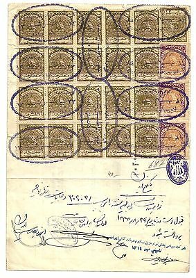 Persia rare old document with lion type stamps in two blocks of 10 of 100 Riyal,