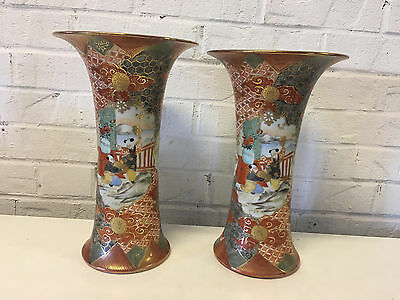 Antique Japanese Signed Pair of Kutani Porcelain Vases w/ Figures & Pagoda Dec.